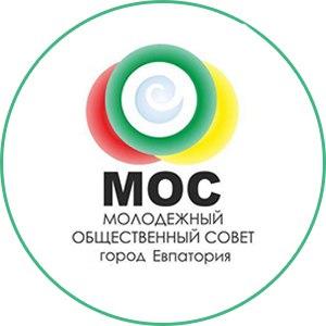 Молодежный общественный совет города Евпатории