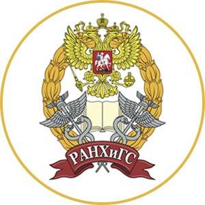 Среднерусский институт управления - филиал РАНХиГС при Президенте РФ