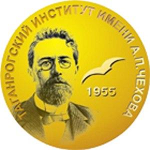 Таганрогский институт имени А.П. Чехова