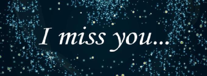 Я скучаю