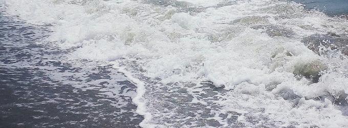 Океан - океан, о любви