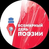 Артемий Жигулев