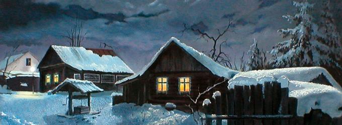 Пришла зима, безумством одержима.