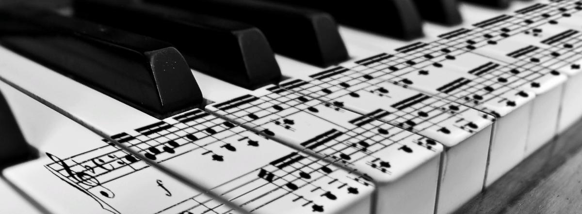 Музыке... Неожиданное...