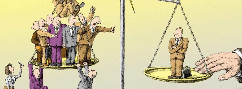 О равенстве и его избытке...