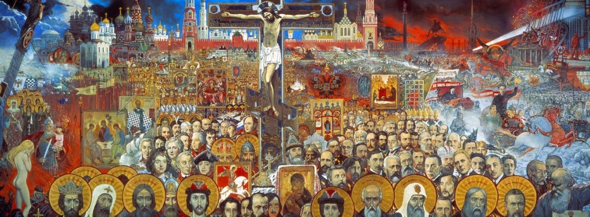 Я - русский Эскиз-экспрессия - поэма, гражданская лирика, мистика, философия
