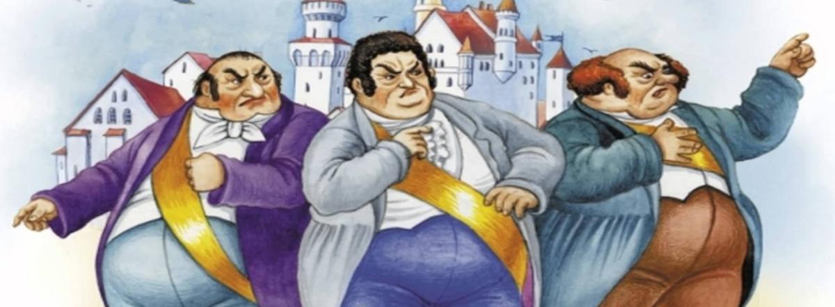 Три толстяка краткое содержание