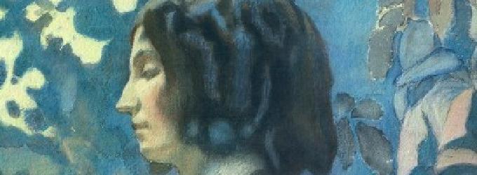 Девушка в голубом