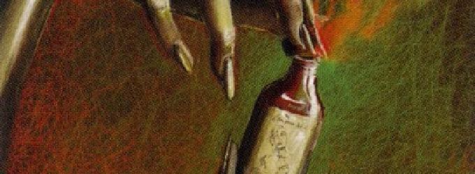 Коль подаешь отравленное вино