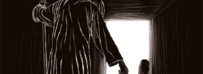 Обращение к смерти - Смерть, жизнь