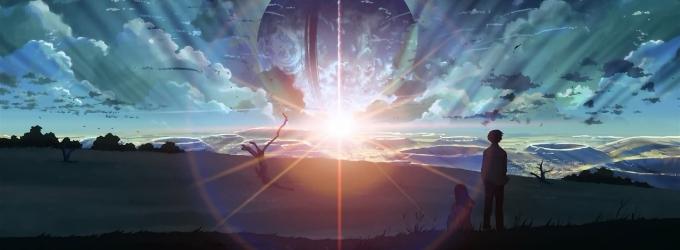 Звездная вечность