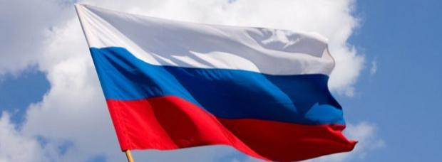 Слава Великой России !