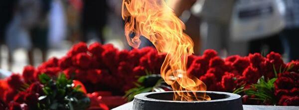 Стою у Вечного огня