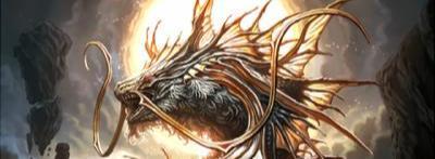 Посланник дракона