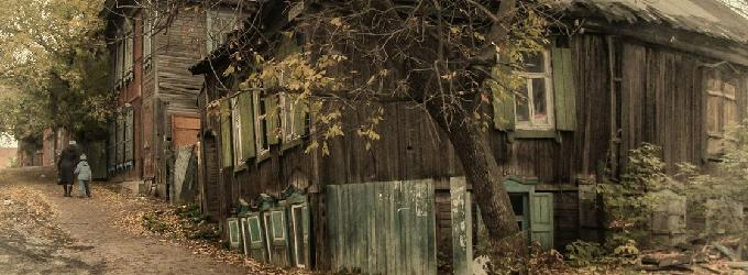 Старинные улицы.