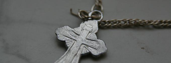 Нательный крест.
