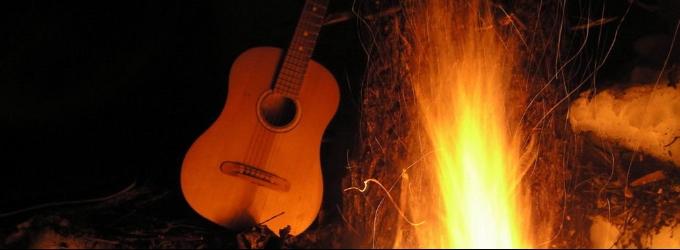 Цыганская песня