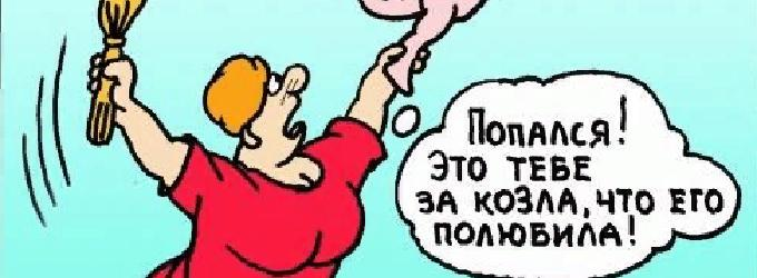 Шутка Амура (Купидона) - шутка, юмор, любовь