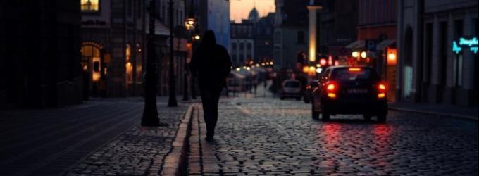 Люблю гулять по городу ночному