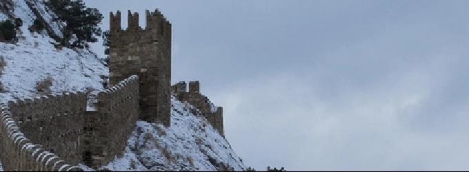 Над крепостью