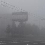 Туманное