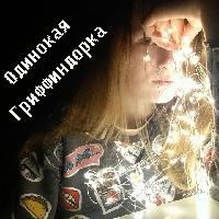 Елизавета Кряжева