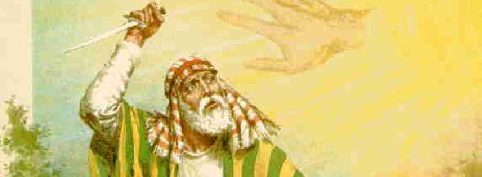 Масоны. Стих 3. Авраам и Исак