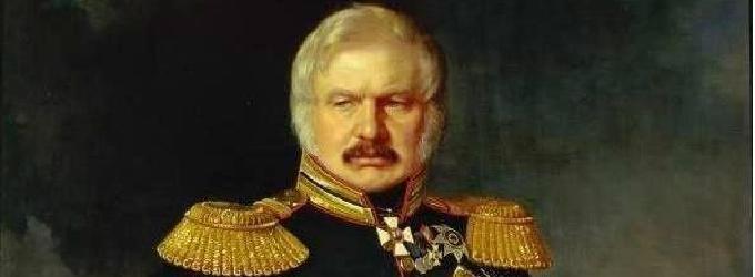 Генералу А.П.Ермолову