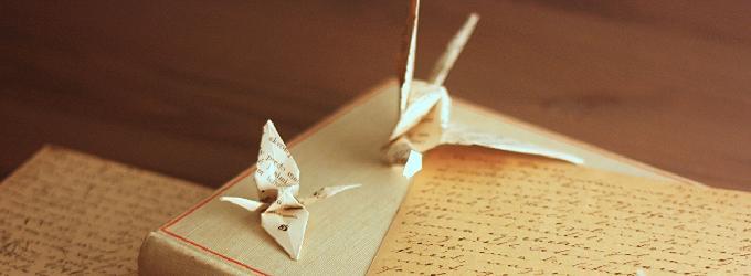 О ручном письме