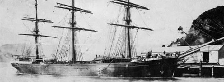 """Корабль-призрак """"Мальборо"""""""