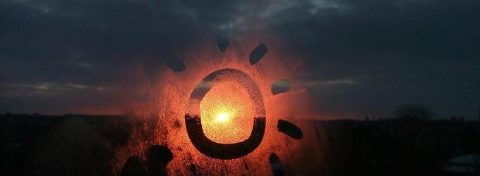 Если солнце не радует - мотивация, солнце