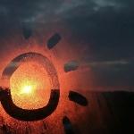 Если солнце не радует