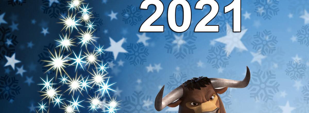 Бычку-2021