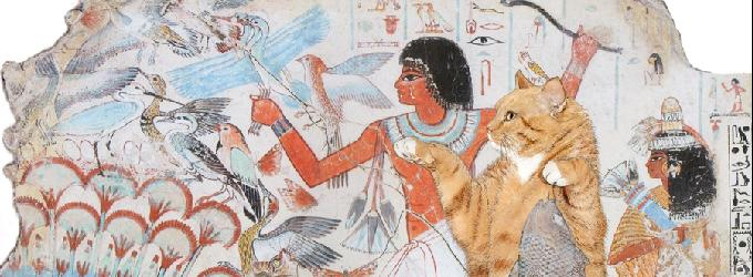 Отпечатки лап в пространстве-времени - стихи, египет, кошки