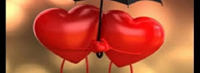 Глупое сердце не бойся