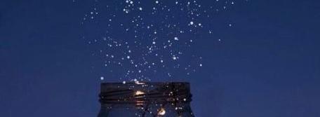 Мы зажигали звезды
