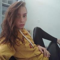 Алёна Нечаева