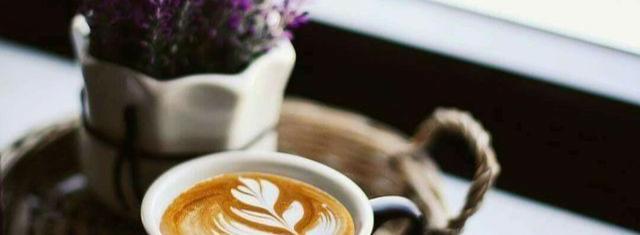Кофе со вкусом апреля