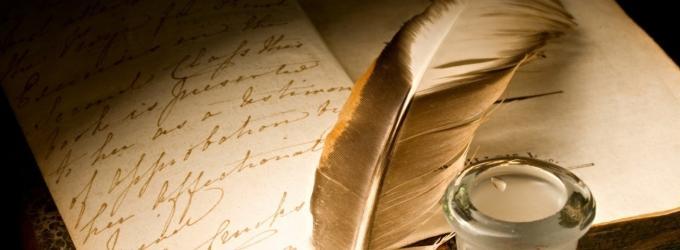 Пиши, поэт!