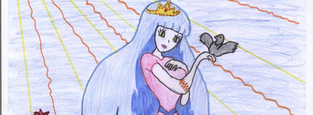 Разговор с принцессой