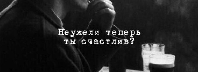 Каждый - жизнь,Одиночество