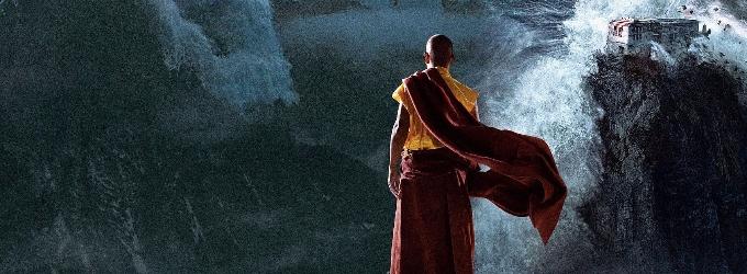 На Тибет