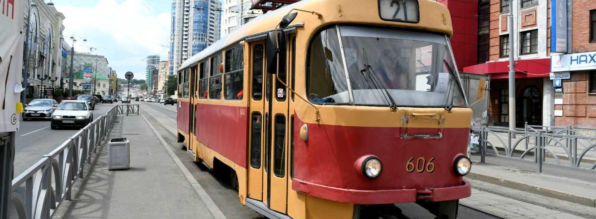 Заблудившийся трамвай - заблудившийсятрамвай