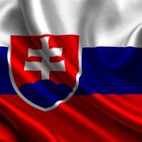 Словацкие сказки