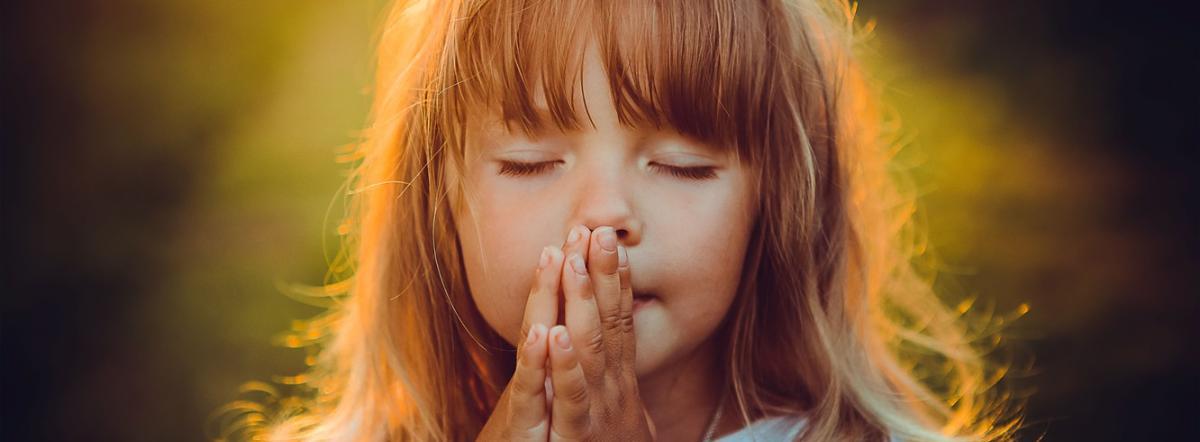 Молитва В минуту жизни трудную
