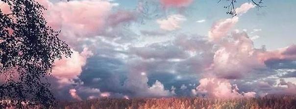 Нами будут раскрашивать небо