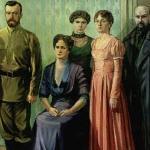 Гибели царской семьи