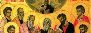 Двенадцать апостолов. Рассказ, читает автор Сергей Шиповник