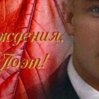 К 125-ЛЕТИЮ СО ДНЯ РОЖДЕНИЯ С. А. ЕСЕНИНА