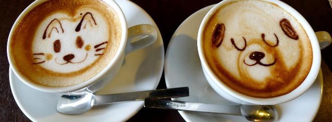 Утро,кофе,ты